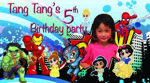 Banner: birthday parties hong kong childrens shows magic juggling functions birthdays party hong kong 生日會派對、小丑、扭汽球、­雜耍雜技, 舞蹈  遊戲, 小丑扭汽球、雜耍雜技