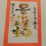 sample work of rainbow calligraphy from one of our artis doing rainbow calligraphy at an event in hong kong