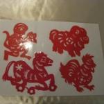 Twelve Chinese zodiac animals - Monkey , Horse , Sheep , Chicken