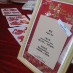 Zodiac paper cutting give away at the Hong Kong Airport Chinese New Year parade.
