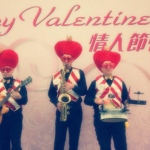 Valentine Grooves performing loves songs at the Hong Kong airport terminal.