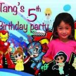 Banner: birthday parties hong kong childrens shows magic juggling functions birthdays party hong kong 生日會派對、小丑、扭汽球、雜耍雜技, 舞蹈  遊戲, 小丑扭汽球、雜耍雜技