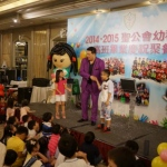 Magic show at Sheng Kung Hui Kindergarten graduate dinner.