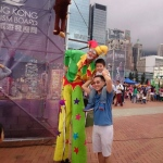 HK Rugy Fanzone entertainment, bringing joy to families.