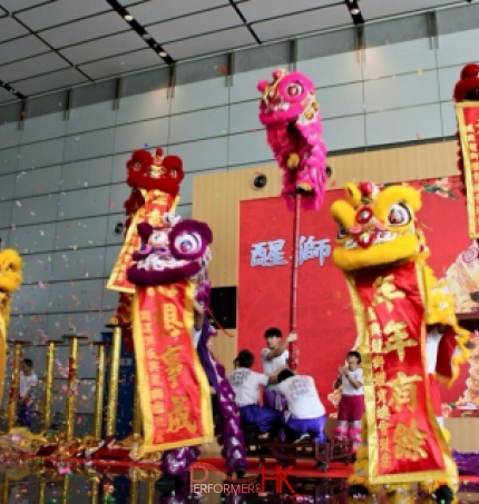 Six team Lion Dance Dancers in Hong Kong performing at a Corporate Chinese New Year function