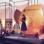 Erica MC at the China Construction Bank (Asia) Garden Party.