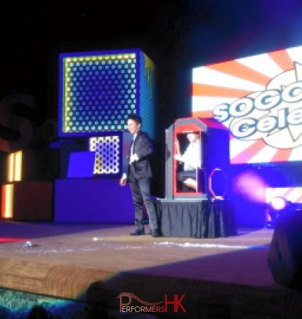 Magician performing stage magic with the audience inside the magic box at the Hong Kong SOGO 30th anniversary corporate dinner