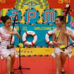 Erhu and Pipa performance.