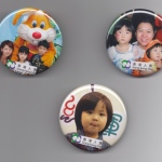 Reference of badges with logos for badge making.