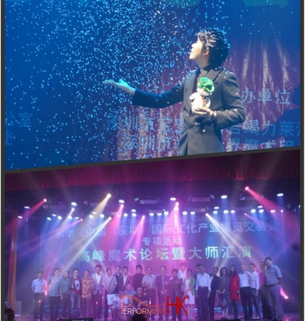Hong Kong magician performing stage magic snow storm at a corporate event