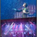 Bonn performs at Shanzhen.