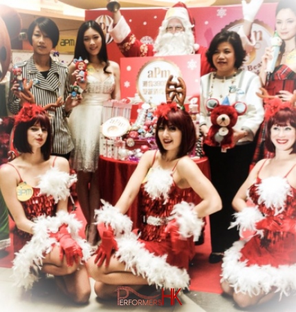 A corporate event in Hong Kong shopping mall hired three reindeer girl dancers for Christmas.