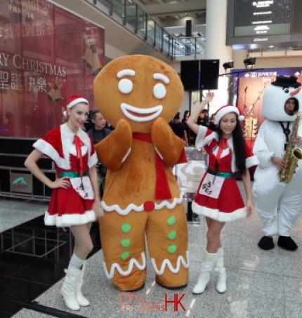 Hong Kong gingerbreadman