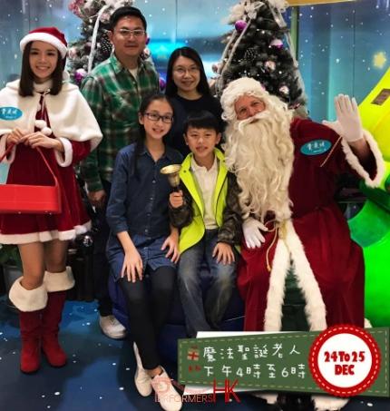 Santa Andy at a mall job with revelers
