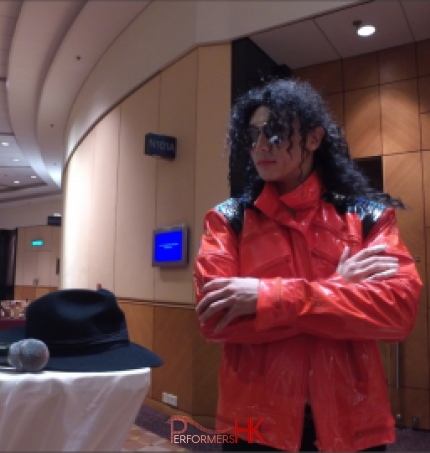 MJ in HK red top in kerry hotel