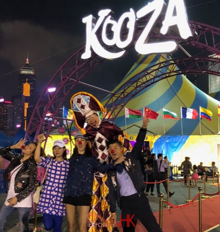 Kooza show at cirque harbour front hong kong