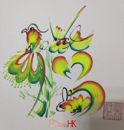 Calligraphy written in rainbow style