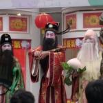 Fuk Luk Sau at a Chinese New Year event.