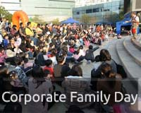 Corporate events Pictures Hong Kong