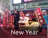 New Years Hong Kong Pics