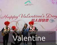 Valentines Day Hong Kong